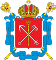 Государственное бюджетное дошкольное образовательное учреждение детский сад № 5 комбинированного вида Невского района Санкт-Петербурга